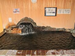 〜光明石〜 天然鉱石温泉